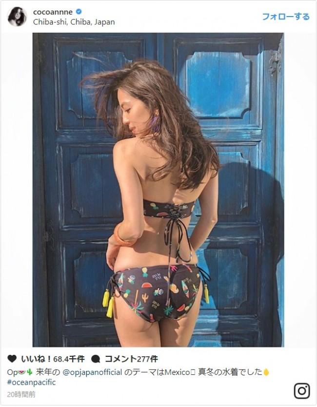 中村アン、美背中&美くびれの水着姿披露に「パーフェクト!」と