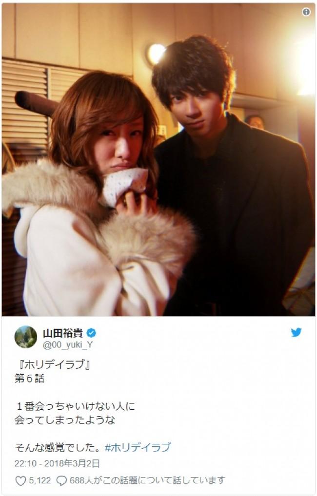 ※「山田裕貴」ツイッター