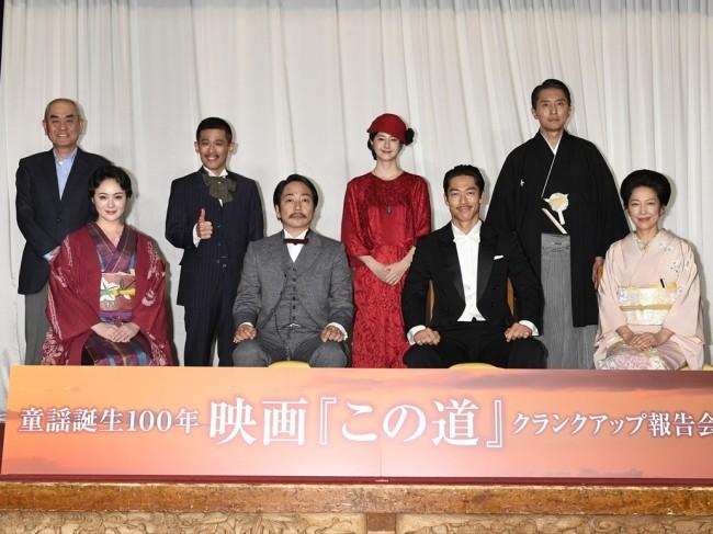 映画『この道』クランクアップ報告会見 20180226