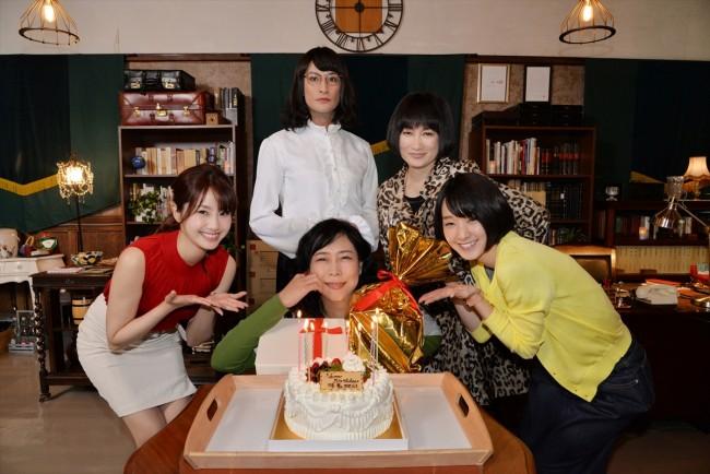 『家政夫のミタゾノ』椿鬼奴誕生日