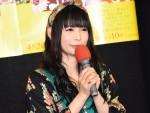 NHK総合『デイジー・ラック』試写会 20180409