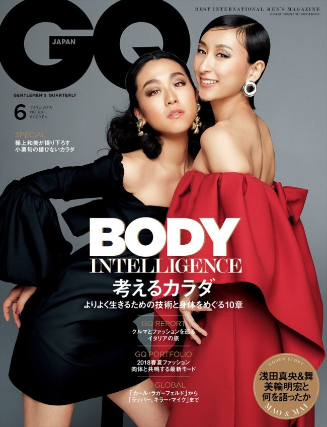 『GQ JAPAN 2018年6月号』