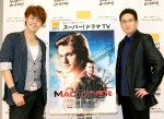 『MACGYVER/マクガイバー シーズン2』宮野真守、土田大 インタビュー 201807
