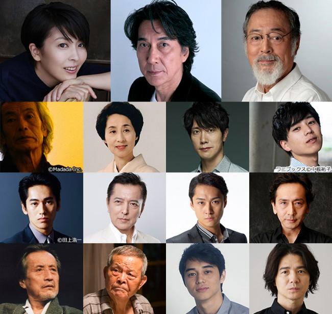 (オフシャル)映画『峠 最後のサムライ』