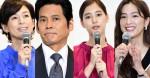 (左から)鈴木保奈美、織田裕二、新木優子、中村アン