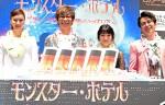 映画『モンスター・ホテル クルーズ船の恋は危険がいっぱい?!』初日舞台挨拶20181019