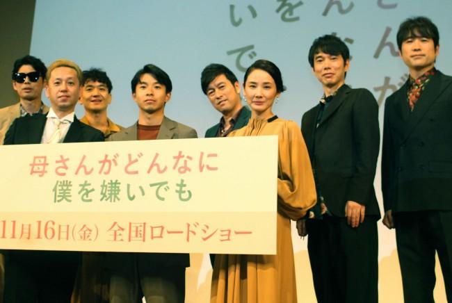 【作品以外NG】映画『母さんがどんなに僕を嫌いでも』完成披露試写会20181030