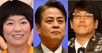 『下町ロケット』に出演する(左から)イモトアヤコ、立川談春、古坂大魔王