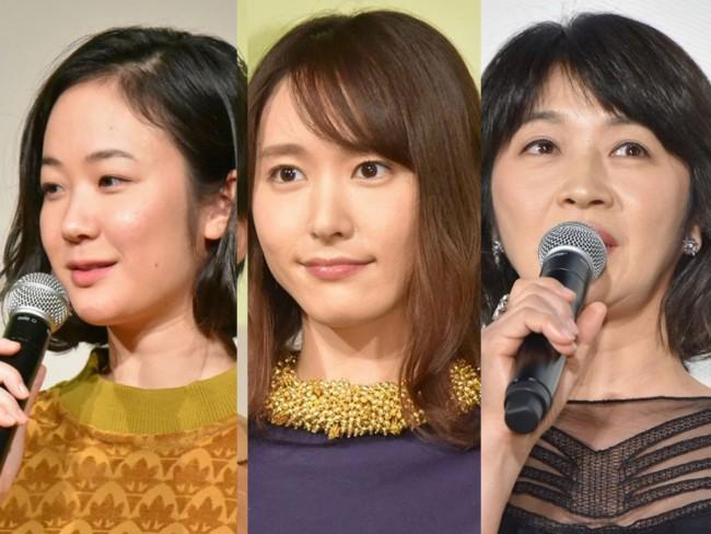 『獣になれない私たち』黒木華、新垣結衣、田中美佐子