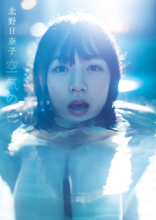 乃木坂46北野日奈子、ファースト写真集『空気の色』