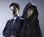 【二次使用不可】オトナの土ドラ『東海テレビ×WOWOW共同製作連続ドラマ ミラー・ツインズ』