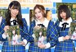 扶桑社刊『SKE48の10乗』発売記念 SKE48お渡し会20190221