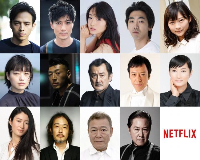(オフィシャル)Netflixオリジナルシリーズ『全裸監督』
