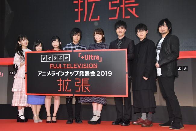 【トリミングNG】アニメラインナップ発表会 20190315