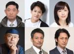【フジテレビ】『ストロベリーナイト・サーガ』新キャスト
