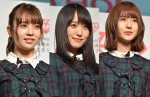 (左から)欅坂46・小林由依、菅井友香、土生瑞穂