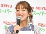 「楽天西友ネットスーパー」グランドオープン記者発表会20181025