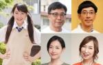 【FBS】開局50周年スペシャルドラマ『博多弁の女の子はかわいいと思いませんか?』