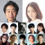 MBS/TBSドラマイズム『スカム』