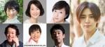 ドラマ『セミオトコ』豪華キャストが発表