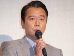 【TBS】日曜劇場『集団左遷!!』制作発表会見 20190331