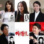 【テレビ朝日】土曜ナイトドラマ『べしゃり暮らし