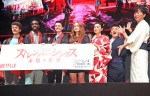 "Netflix オリジナルシリーズ『ストレンジャー・シングス 未知の世界3』""夏祭り""イベント20190624"