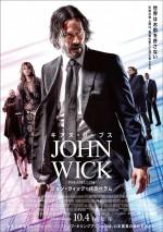 映画『ジョン・ウィック:パラベラム』