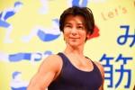 【番組以外NG】「みんなで筋肉体操フェス」 201921