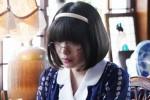 【フジテレビ】木曜劇場『ルパンの娘』