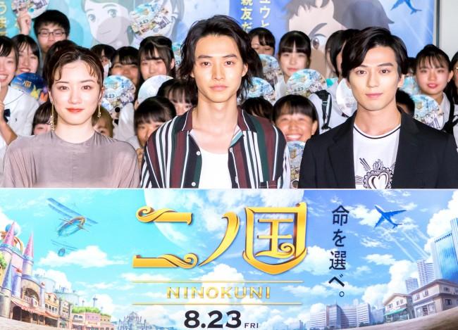 【作品以外NG】映画『二ノ国』公開直前!夏休みイベント20190814