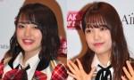 (左から)AKB48・向井地美音、加藤玲奈