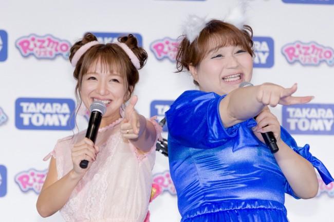 『Rizmo(リズモ)』商品発表会 20190912