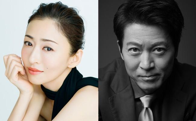 (オフィシャル)【NHK】ドラマ10『ミス・ジコチョー』