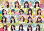 AKB48の56枚目シングル『サステナブル』(9月18日発売)
