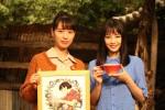 20190917NHK連続テレビ小説 バトンタッチセレモニー