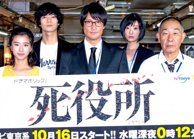 【二次使用不可】【テレビ東京】ドラマホリック!『死役所』記者会見20191010
