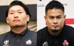 ラグビー日本代表(左から)稲垣啓太選手、田村優選手