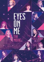 IZ*ONEコンサートフィルム『EYES ON ME:The Movie』