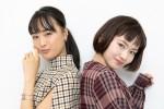 20191103山田杏奈&大友花恋インタビュー