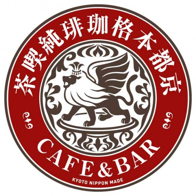 eXcafe祇園店
