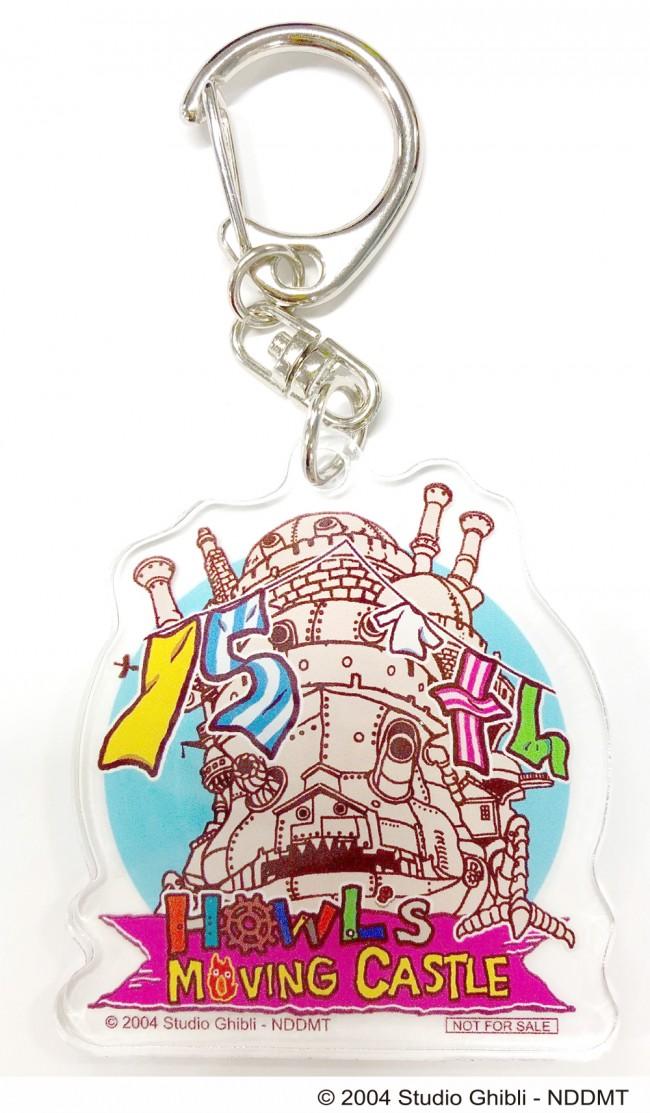 「ハウルの動く城」公開15周年記念の新商品