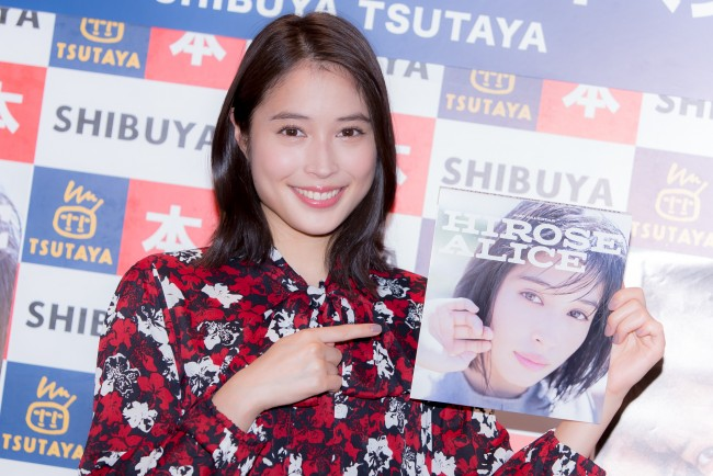 2020年カレンダー発売記念イベントに出席した広瀬アリス
