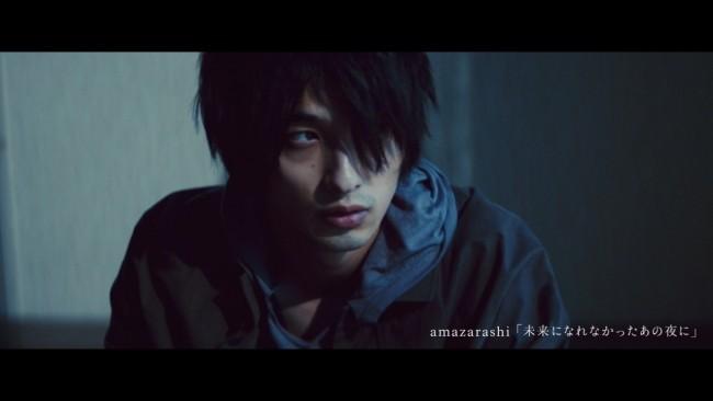 amazarashi MV「未来になれなかったあの夜に」