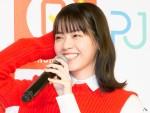 『キャッシュレス・ポイント還元事業』開始宣言 記者発表会 20190930