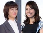 (左から)高畑充希&相武紗季