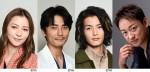 【TBS】火曜ドラマ『恋はつづくよどこまでも』