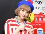 「渋谷キャッシュレスプロジェクト」発表会 20191209