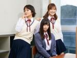 ドラマ『女子高生の無駄づかい』岡田結実、中村ゆりか、恒松祐里インタビュー