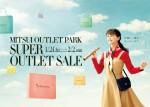 関東の三井アウトレットで「SUPER OUTLET SALE」